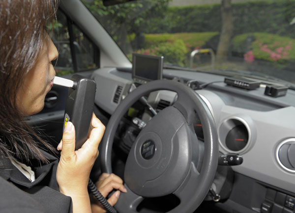 Using an Ignition Interlock